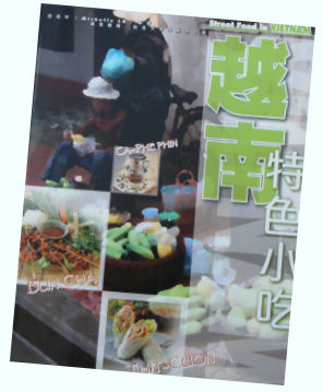 Cantonese-Vietnamese Food and Cookbooks