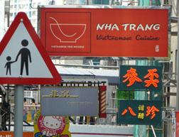 Hong_kong_viet_restaurant