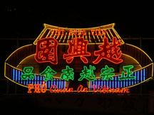 Kowloonpho_2